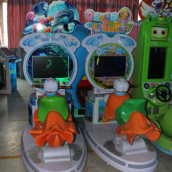 Lexin entertainment machine