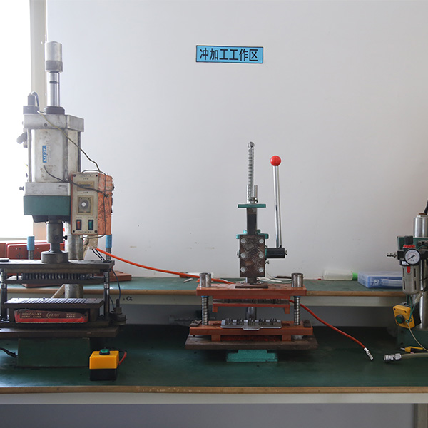Processing area