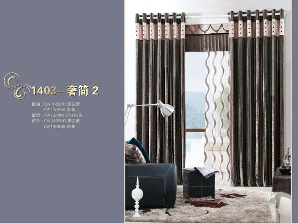 时尚元素1403-奢间3