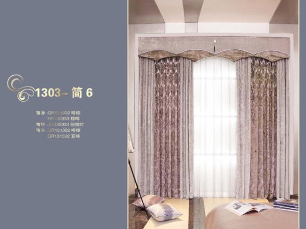 時尚元素1303-間6