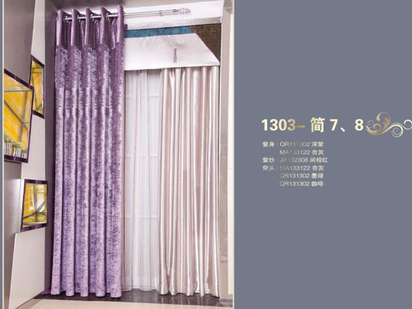 時尚元素1303-間7,8