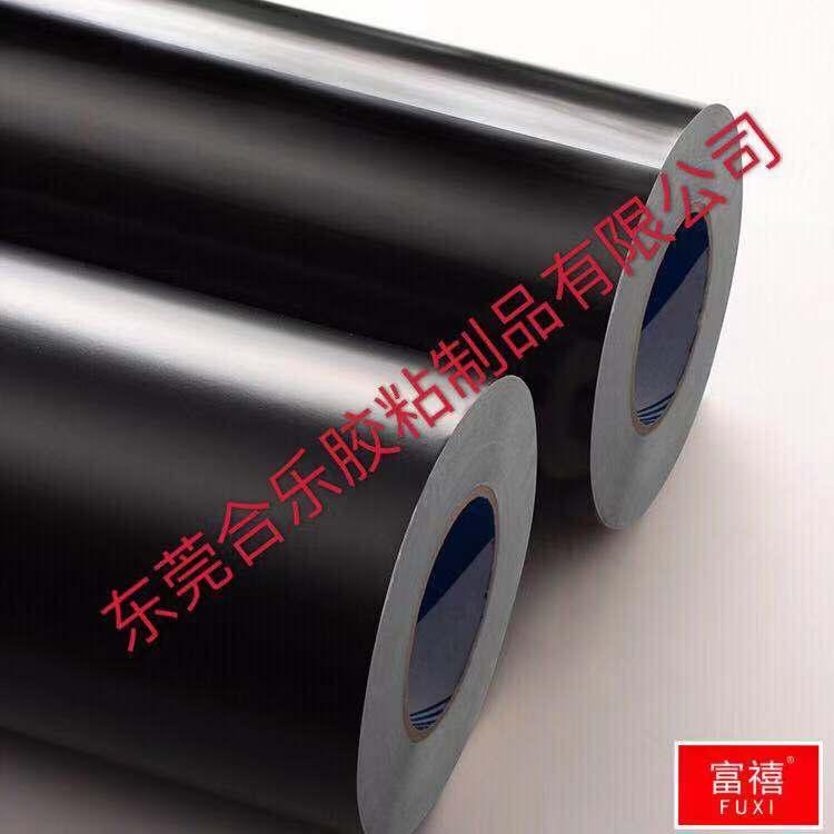光黑PVC膜