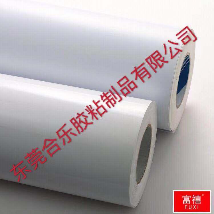哑白PVC膜