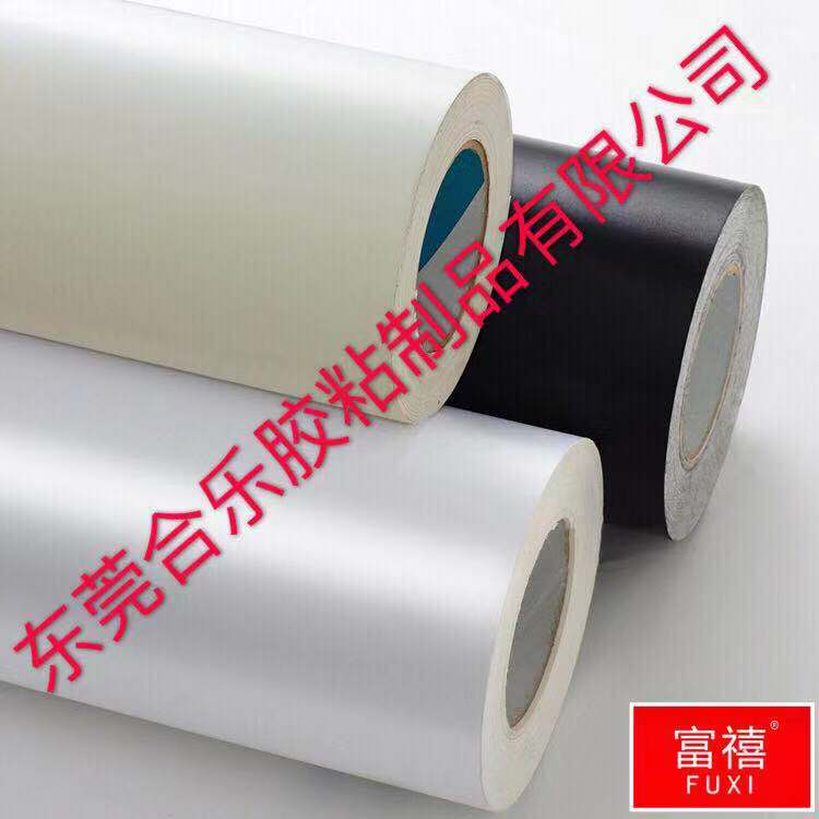 硬质PVC膜