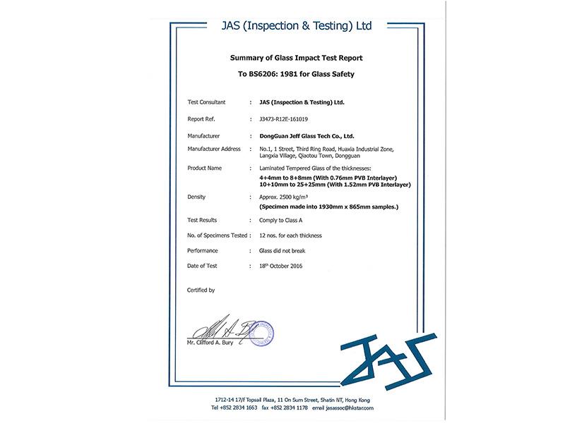 杰富J3473-R12e-161019(夹胶BS6206证书)