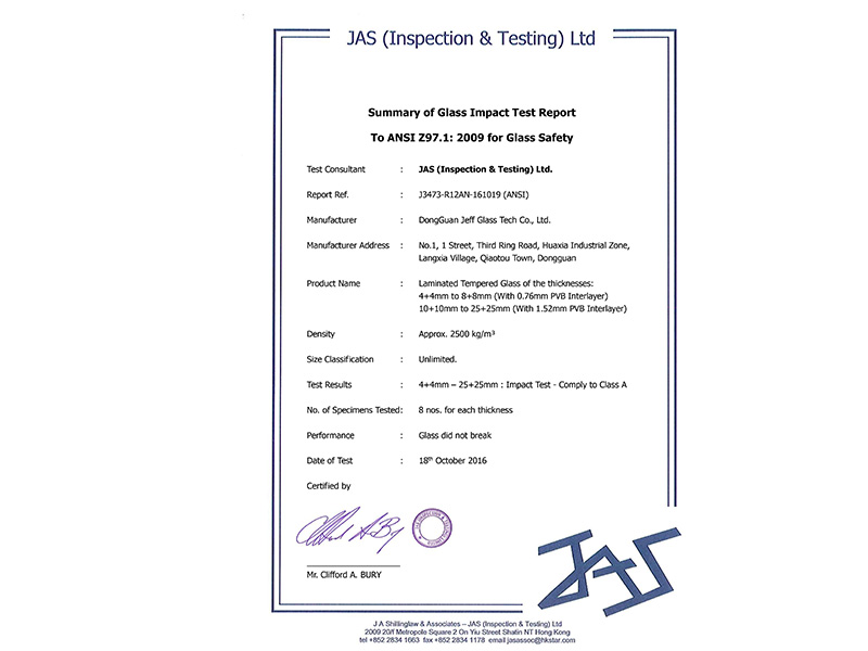 杰富J3473-R12AN-161019(夹胶ANSI Z97.1证书)