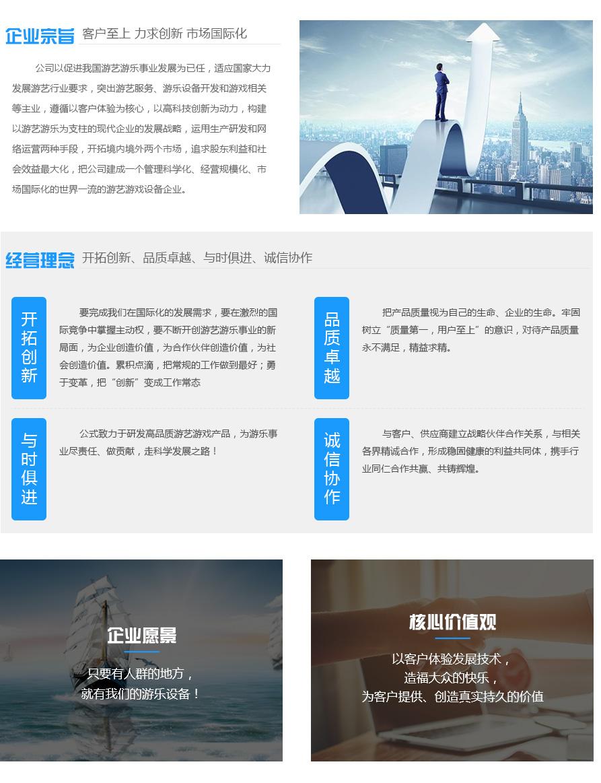 企业文化乐鑫.jpg