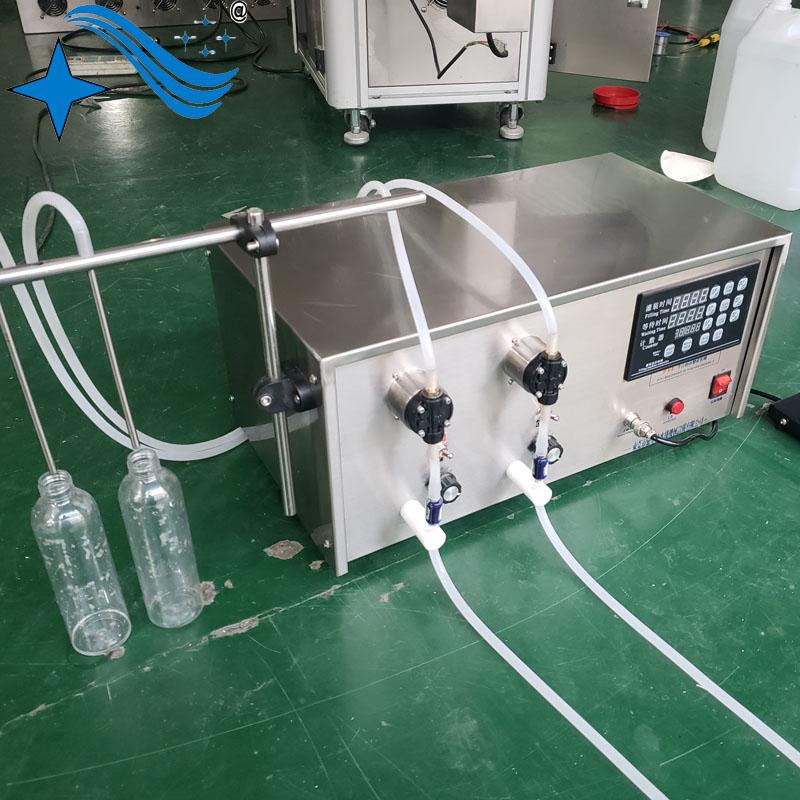 2头精油烟油眼药水香水液体灌装机