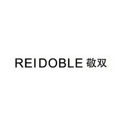 敬双环保材料科技(上海)有限公司