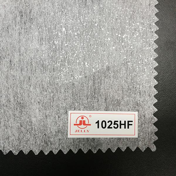 1025HF系列