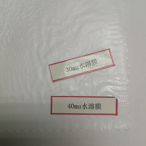 Cold water soluble film