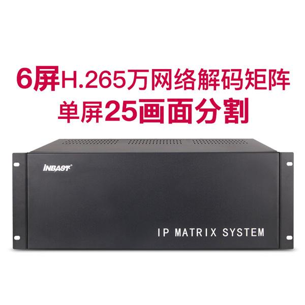 英霸6屏H.265網絡解碼矩陣單屏25分割