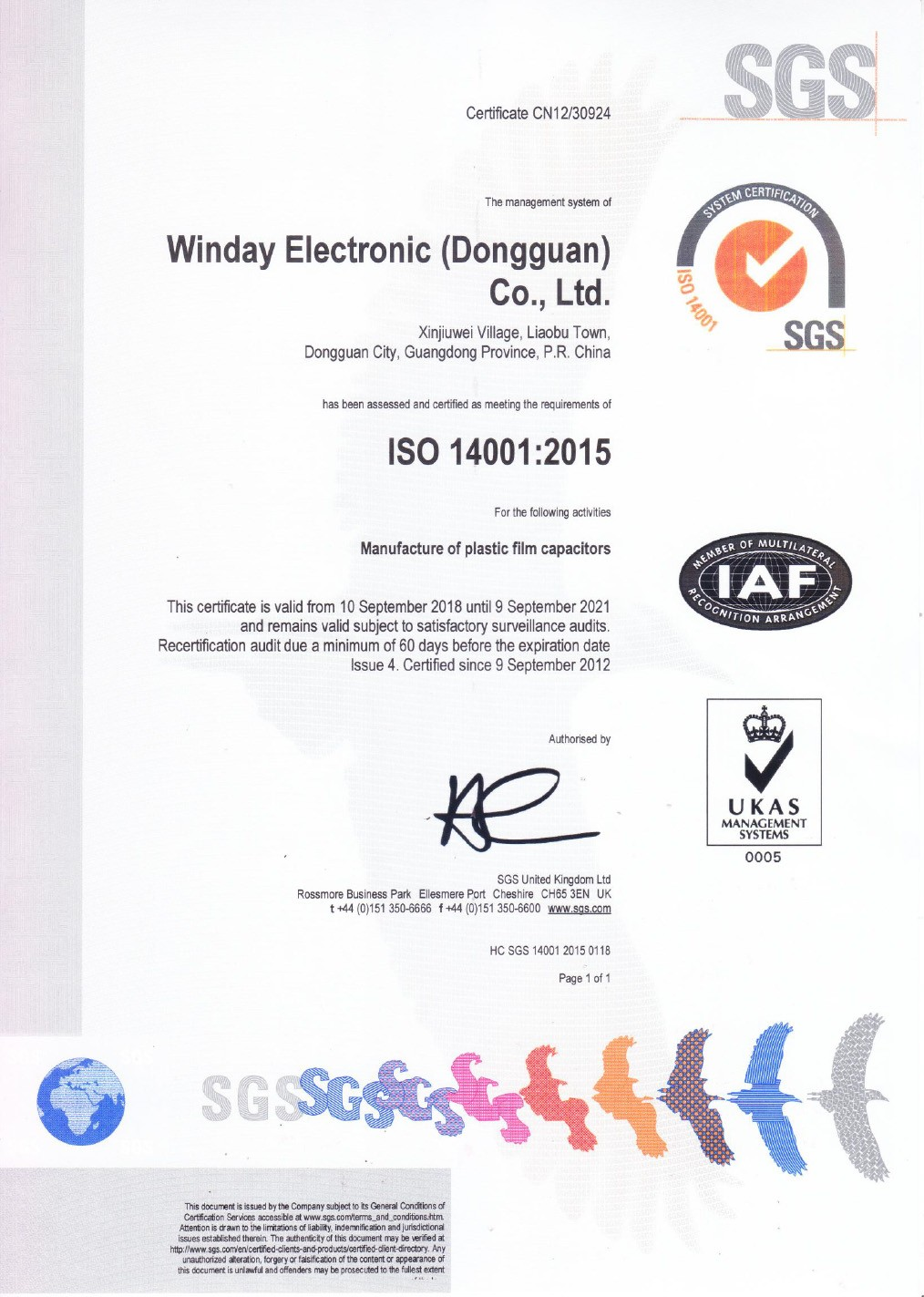 ISO 14001环境体系认证