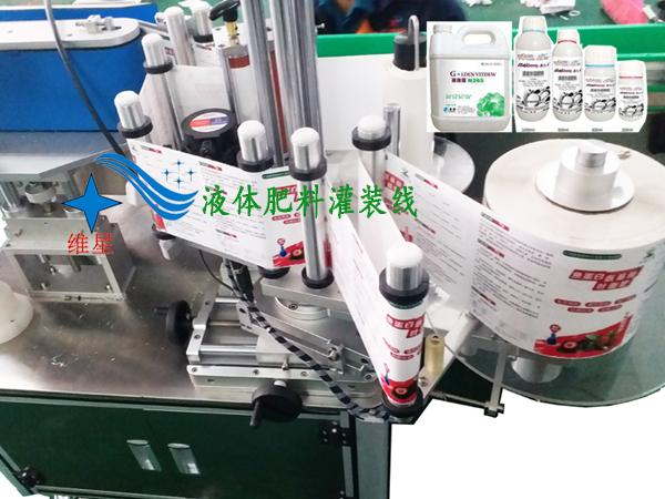 液体肥料车用尿素灌装线