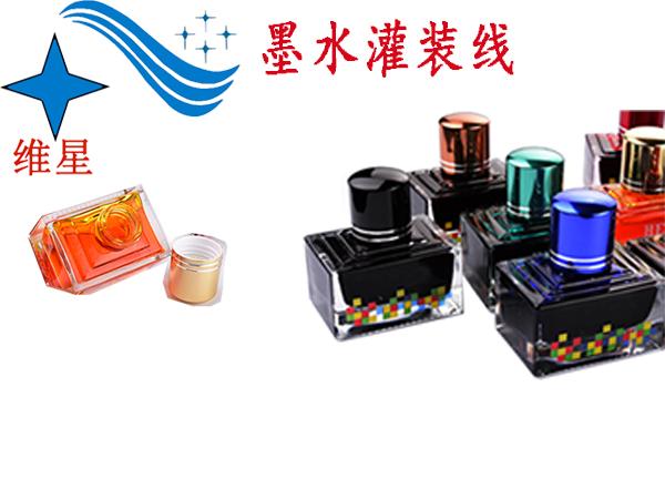 墨水灌装机