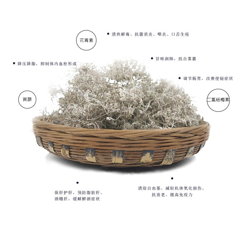 一千零一叶紫玉藤茶
