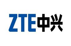 ZTE中興