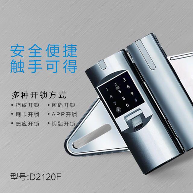 豪力士玻璃門禁指紋鎖鋅合金材質時尚銀D2120F