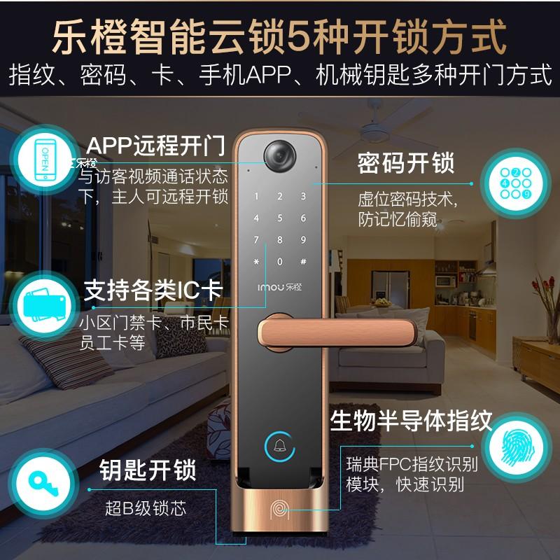 智能锁界首款视频云锁乐橙K5隐藏功能大揭秘