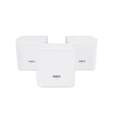 腾达MW3大户型nova别墅路由器无线家用高速穿墙WiFi