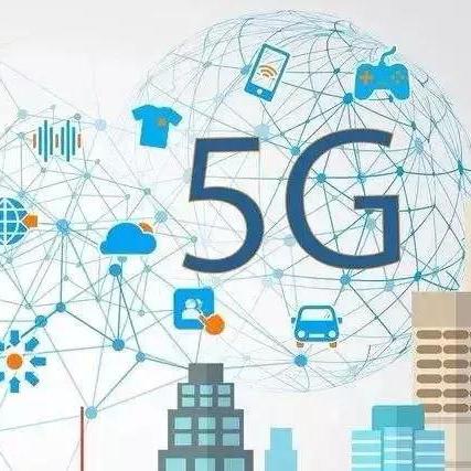 5G技术春风吹满地安防监控行业抢鲜看