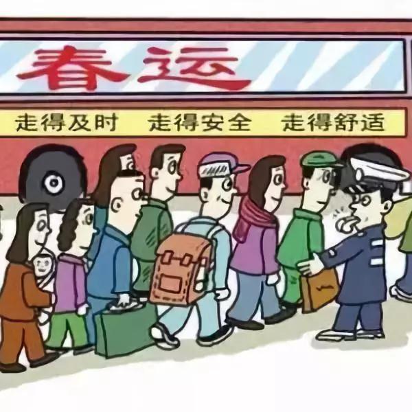 春节运动会开幕看智能监控如何助你平安到家