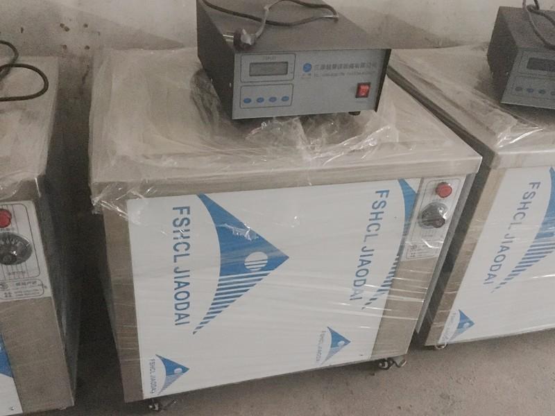 SY-单槽系列超声波清洗机