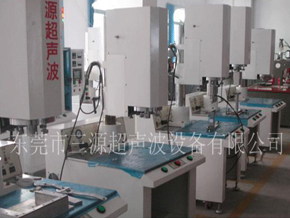15K大功率塑焊机