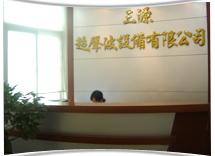 【上线】热烈祝贺东莞市三源超声波设备有限公司官方网站成功上线!