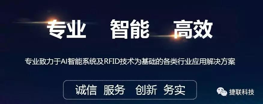 【上线】热烈祝贺广州市悦升智能科技有限公司官方网站成功上线!
