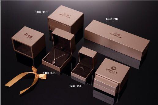珠宝盒 JEWEL BOX
