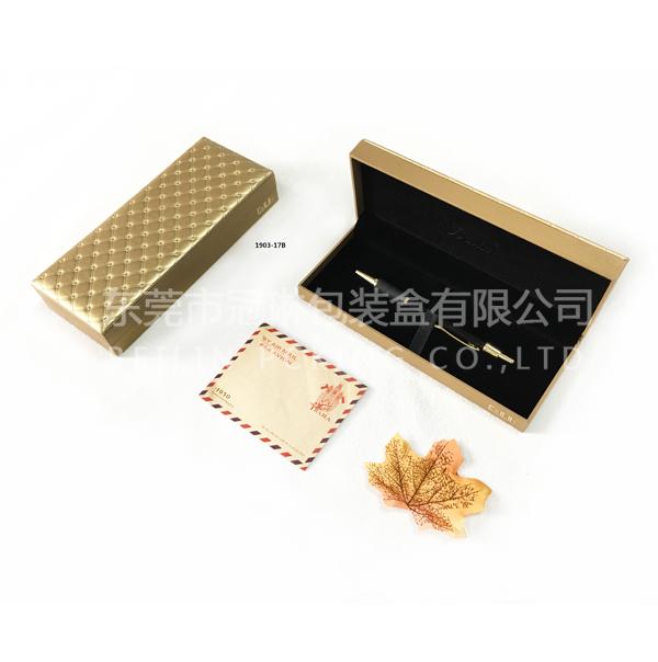 珠宝盒新品 new jewelry packaging