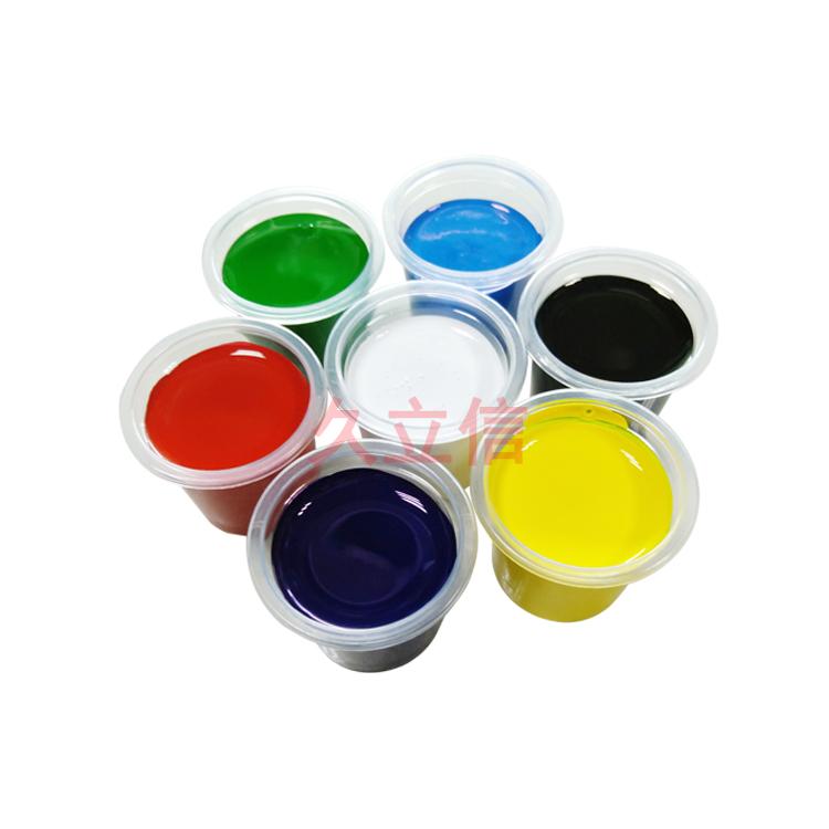 水性印刷油墨