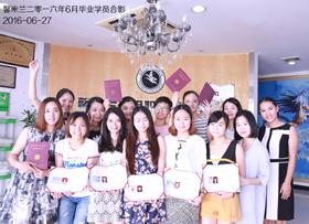 20160627学员毕业合影