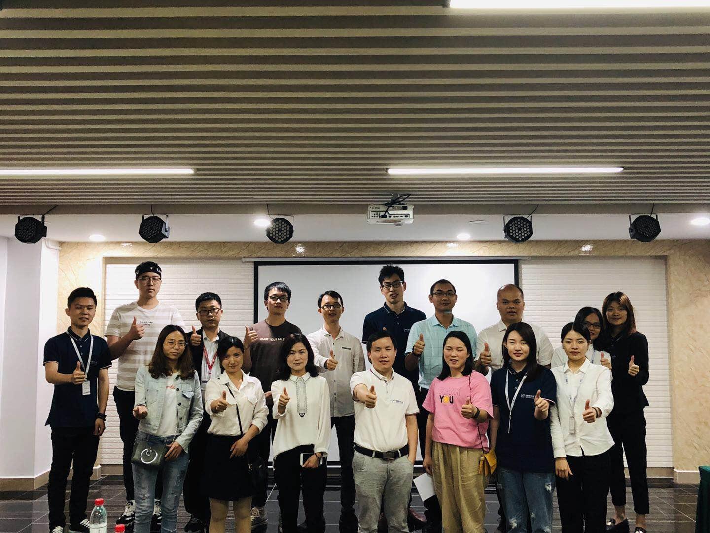 2019年4月东商网老客户培训会
