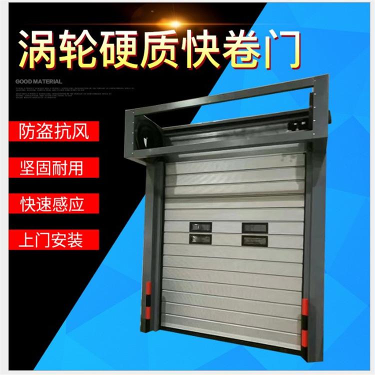 深圳硬质快速卷帘门需要有计划的保养