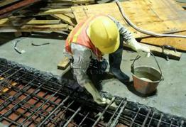 整治地下室渗漏水技术