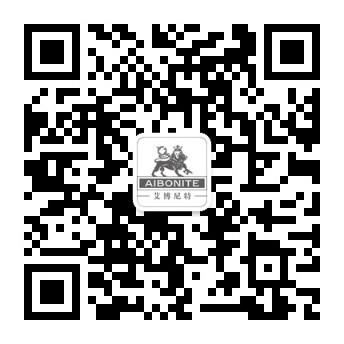 WeChat Public Number
