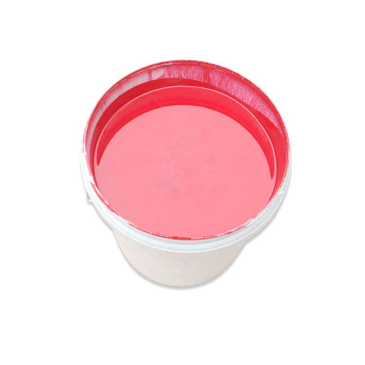 水性纳米色浆