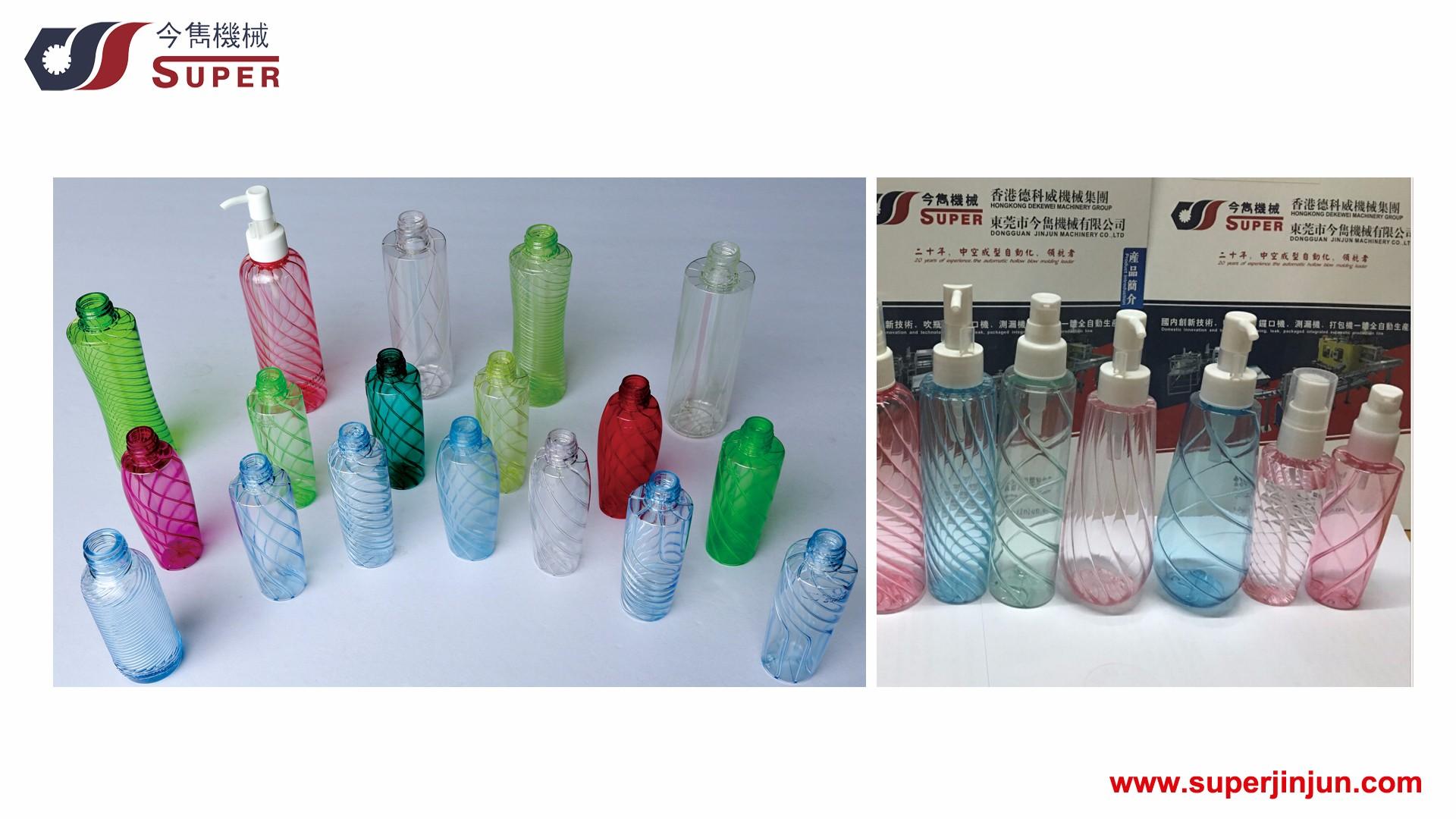 特殊PETG紋路瓶方案