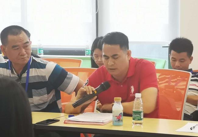 广东大力开展新型职业农民培训 有效推进行业全产业链供销对接