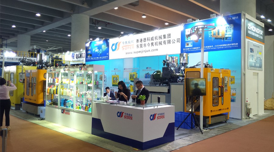 2017中國國際橡塑展