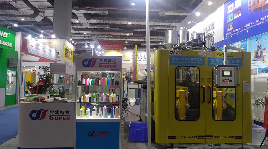 2018中國國際橡塑展