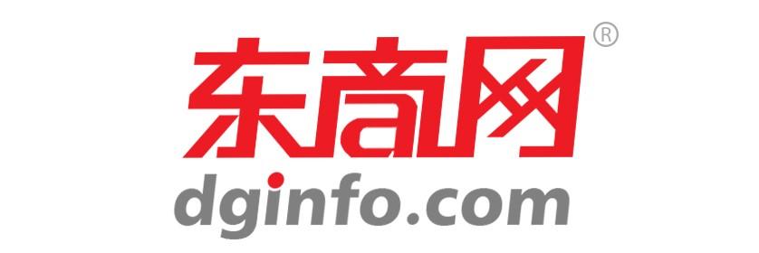 东商网R商标.jpg