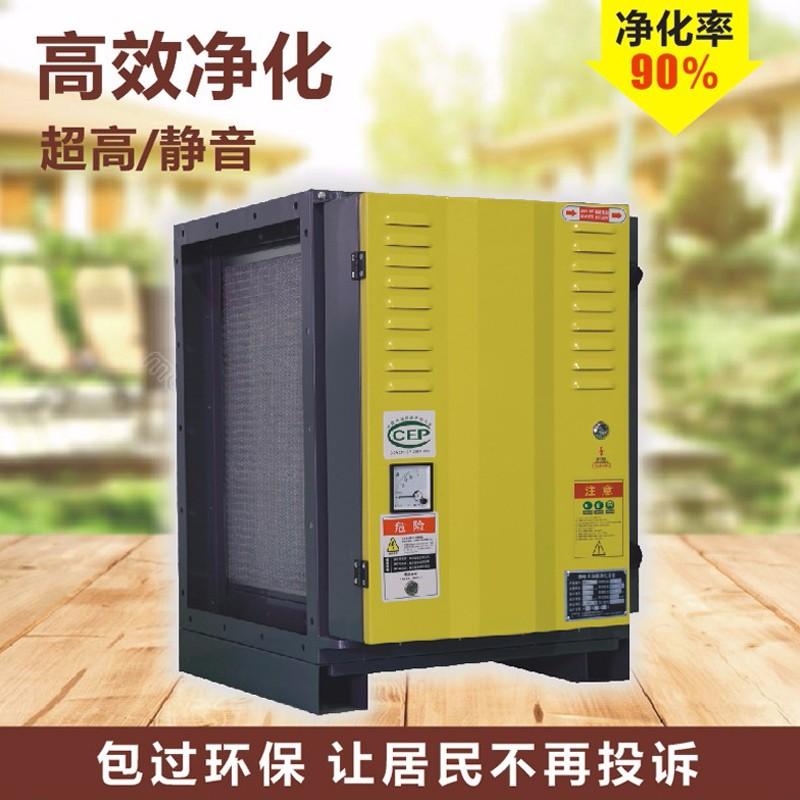 GY-G80000油煙凈化器