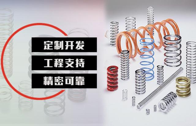扭转弹簧是如何设计与热处理的?