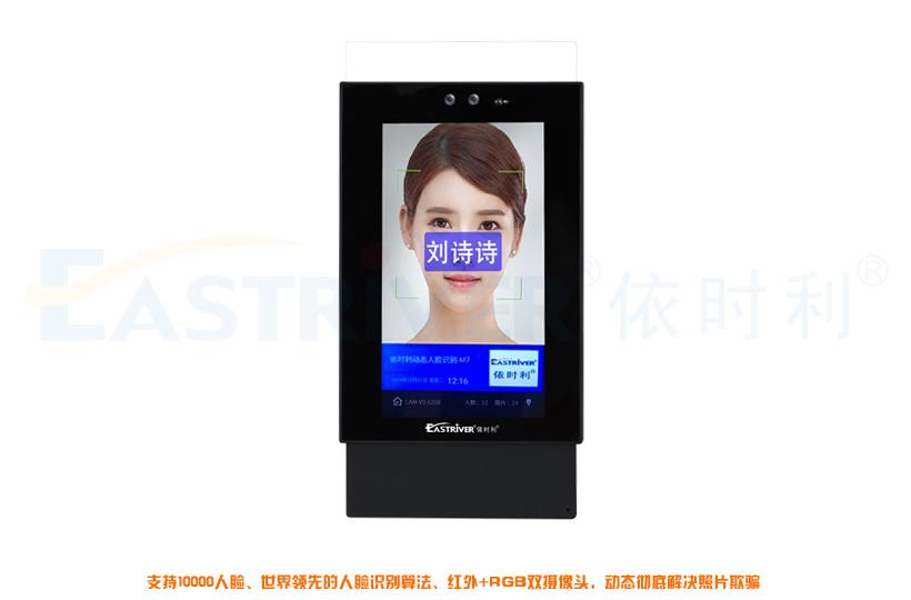 动态人脸考勤机M7系列