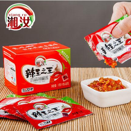 湘汝辣王之王香辣蒜辣椒酱农家自制超辣拌饭酱调料袋12g*12包*4盒