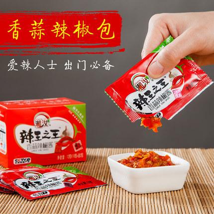 湘汝辣王之王蒜蓉剁辣椒酱外卖商家超辣下饭酱香辣调料12g*500包