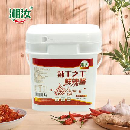 湘汝辣王之王蒜蓉剁辣椒酱5kg农家自制超辣酱饭店餐饮炒菜专用酱